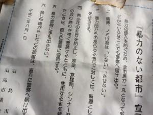 IMG_1609[1]